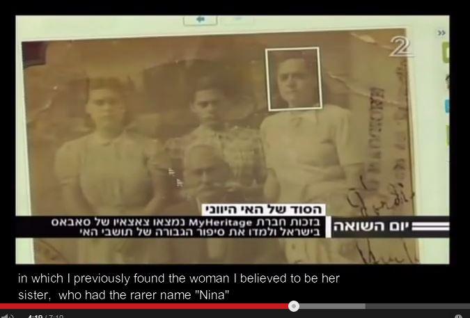MyHeritage Shares Holocaust Survivor Story with Descendants