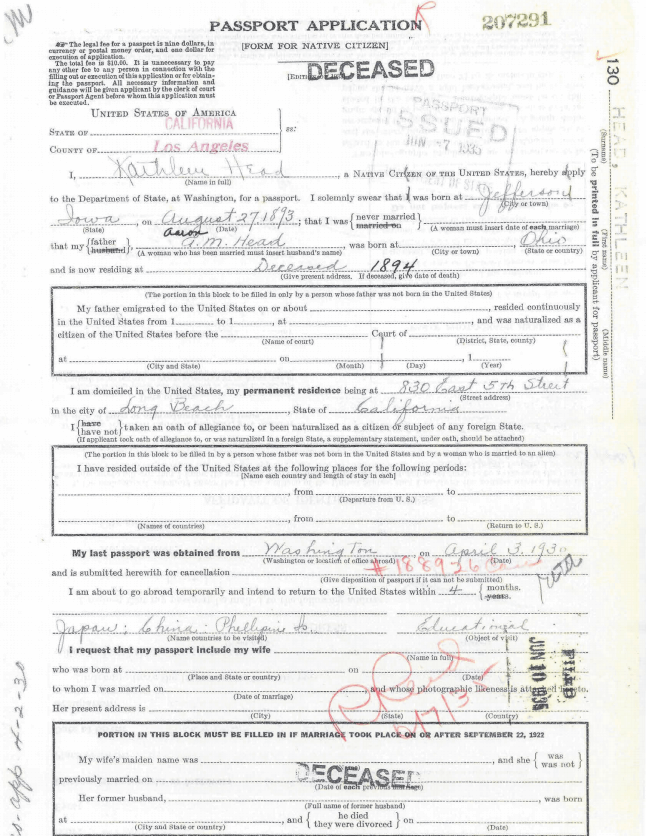 5) Passport Application